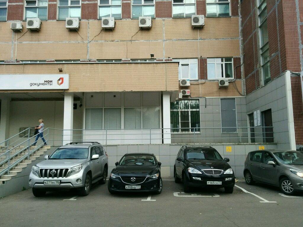 прогнать сайт Новогиреево