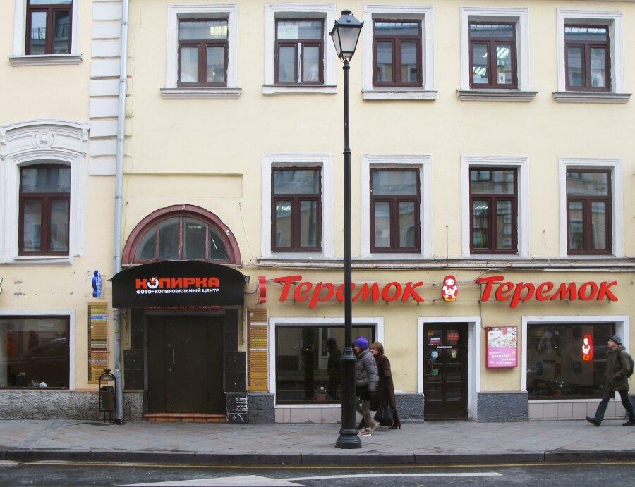 копировальный центр — Фото-копировальный центр Копирка — Москва, фото №3