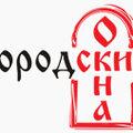 Городские окна, Остекление балконов и лоджий в Городском округе Свободный