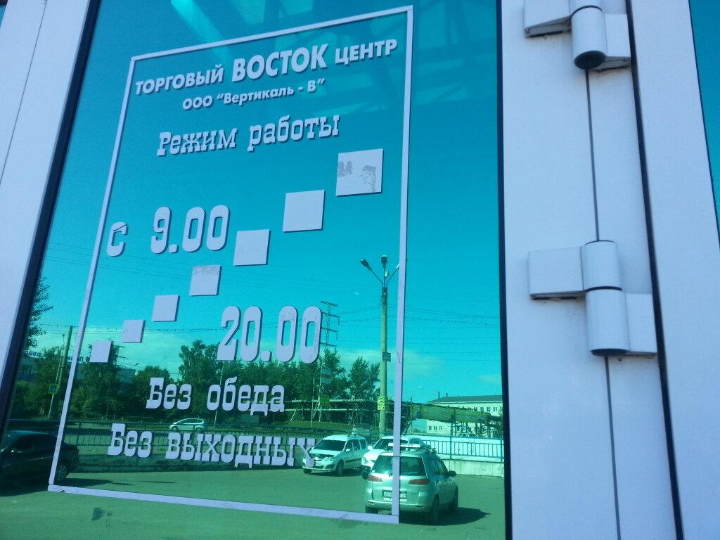 shopping mall — Vostok — Krasnoyarsk, photo 2