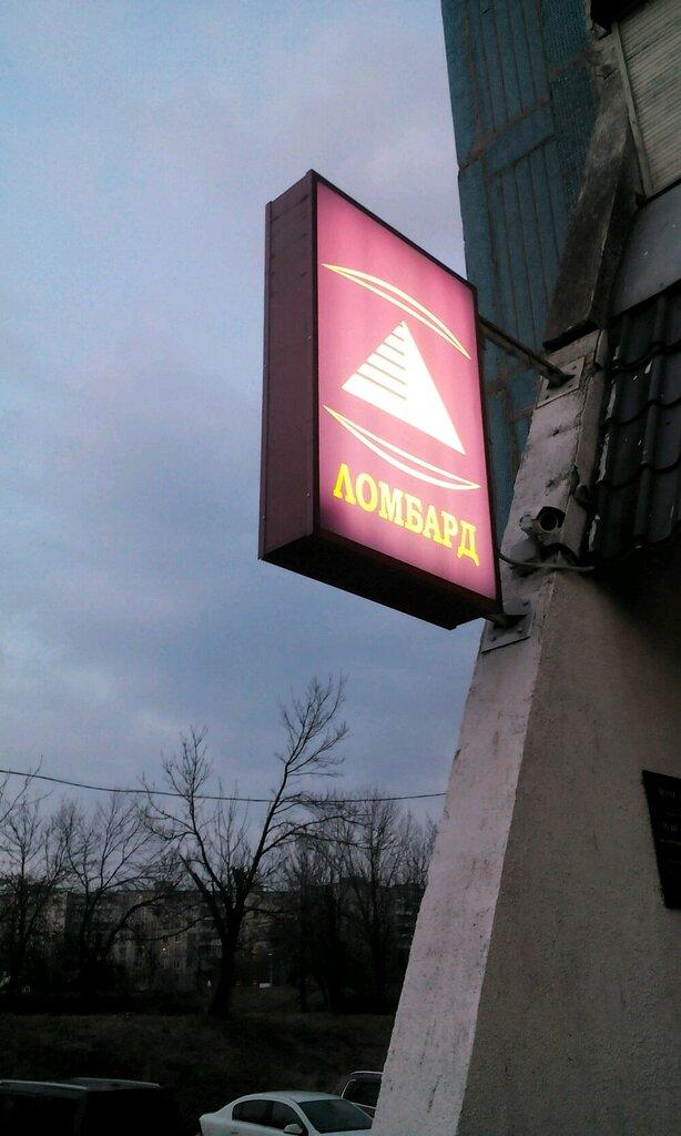 Ломбард феникс 2012 москва автоломбард г краснодар