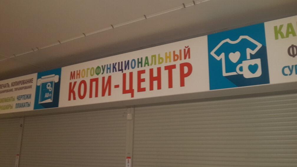 копировальный центр — Экстра принт — Санкт-Петербург, фото №4