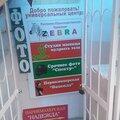 Рекламное агенство Зебра, Email-маркетинг в Краснодаре