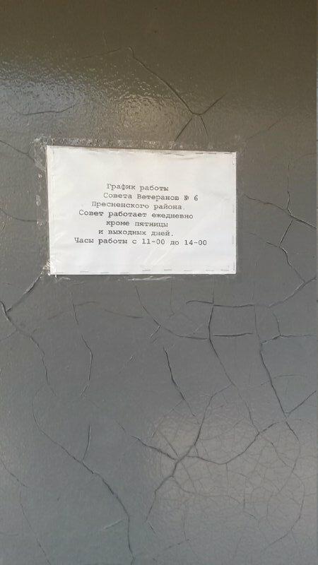 Фрог клуб москва ночные клубы питера для секса