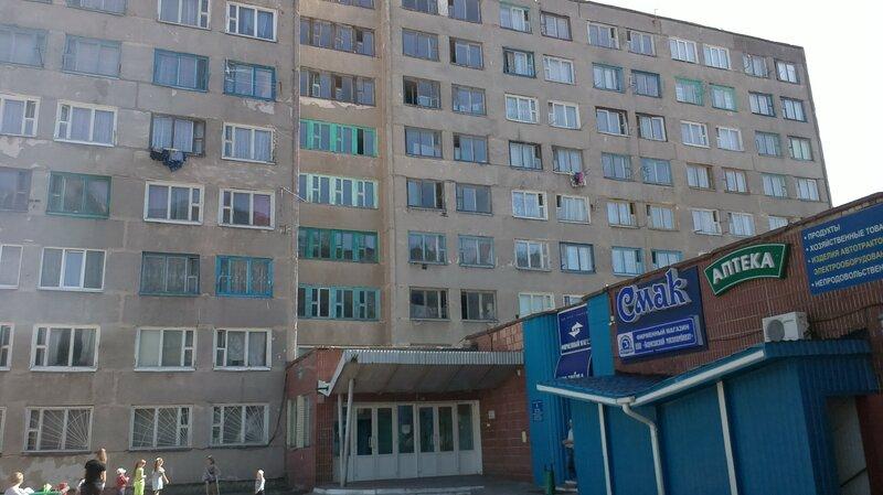 Гостиница-общежитие Экран