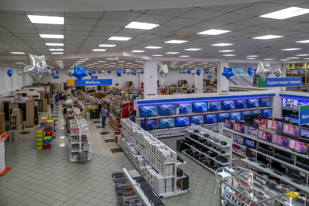 Магазин Арктика Г Владикавказ