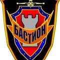 Бастион, Услуги охраны и детективов в Городском округе Ессентуки
