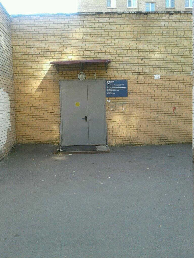 детская поликлиника — ГБУЗ Детская городская поликлиника № 28 ДЗМ — Москва, фото №5
