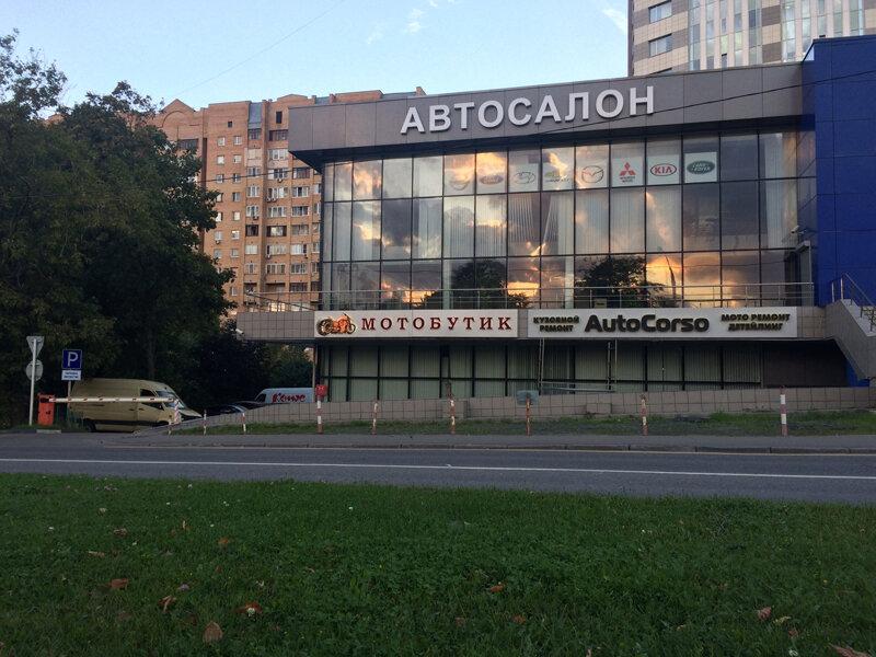 кузовной ремонт — AutoCorso — Москва, фото №1