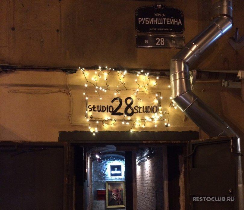 Ночной клуб на рубинштейна клуб тоннель москва сайт