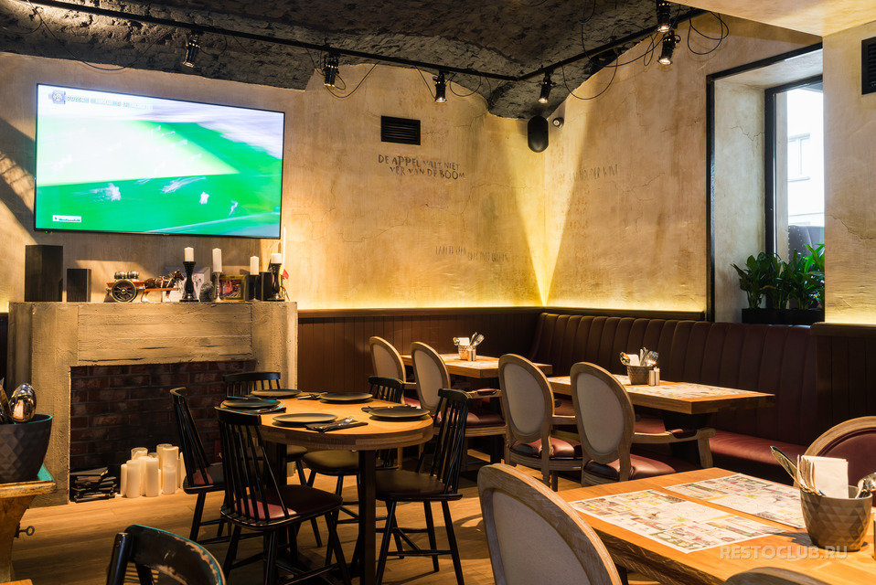 pub, bar — Belgiysky gastronomichesky pab Waterloo — Saint Petersburg, фото №4