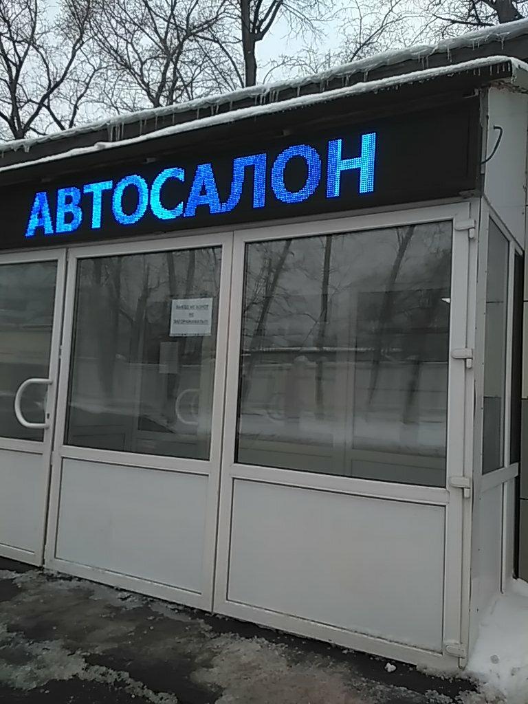 Москва ильменский проезд 4 автосалон транс авто автосалон москва отзывы