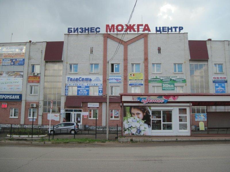 Модельный бизнес можга работа для девушек в автосалонах москвы
