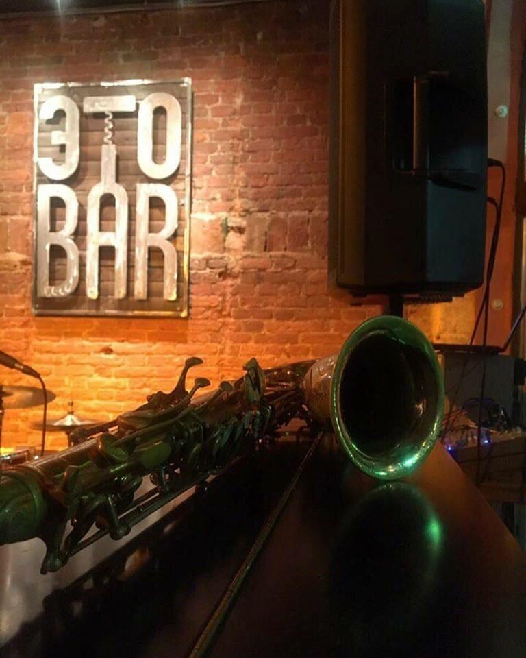 pub, bar — Etobar — Saint Petersburg, фото №4