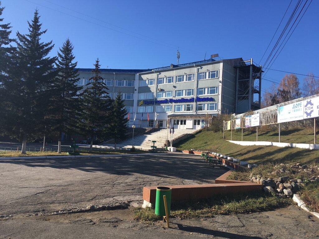 Ан завод иркутская область фотографии
