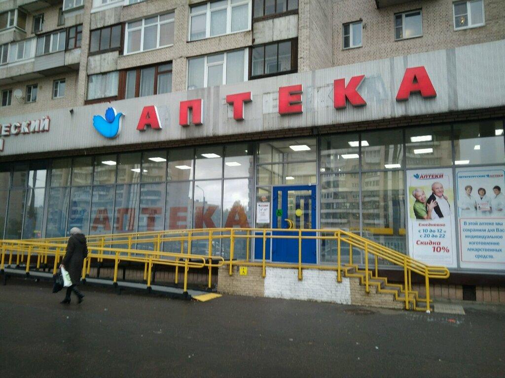 аптека — Петербургские аптеки — Санкт-Петербург, фото №1