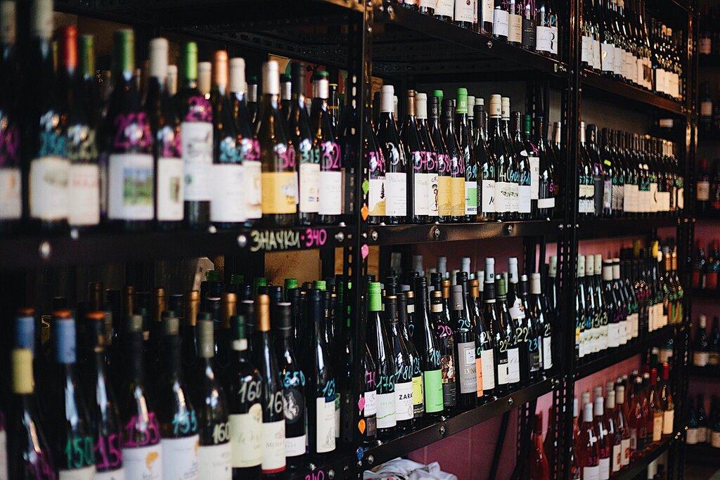 pub, bar — Na Vina! — Санкт-Петербург, фото №8