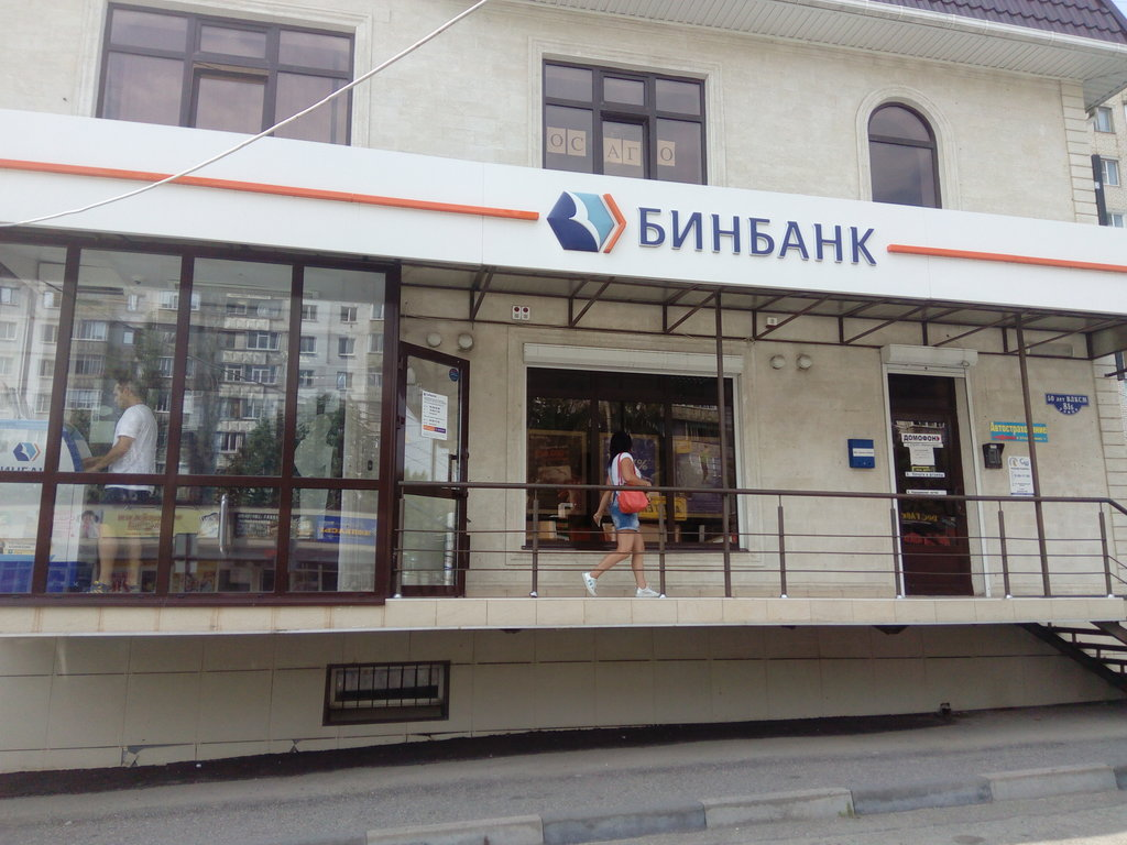 займы онлайн с 18 лет казахстан