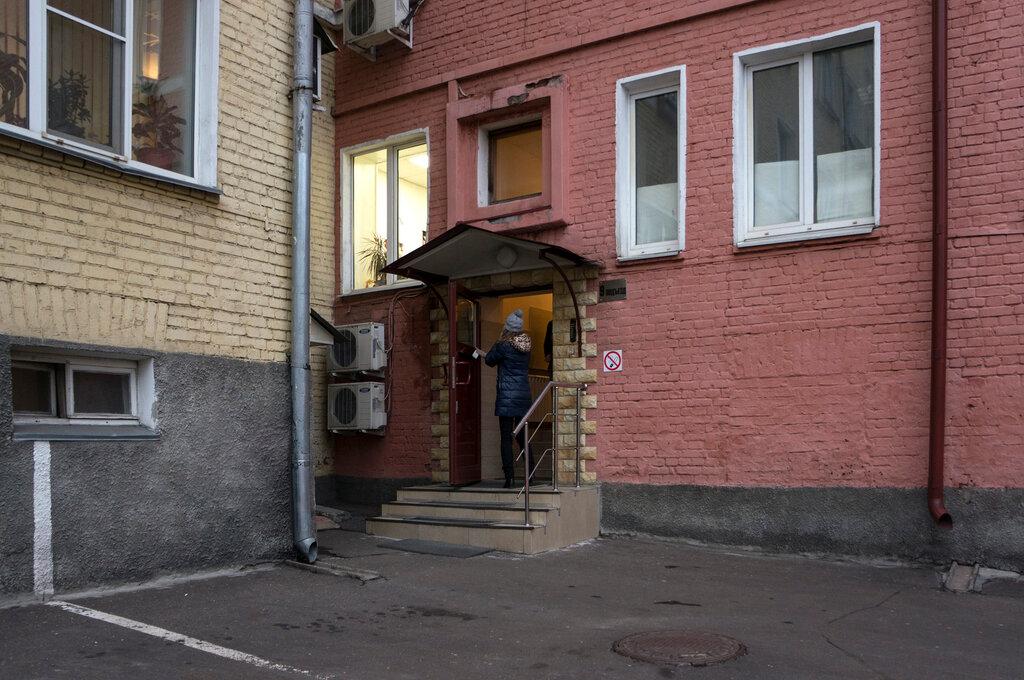 подшипники — Подшипниковая торговая компания Сфера-2В — Москва, фото №6
