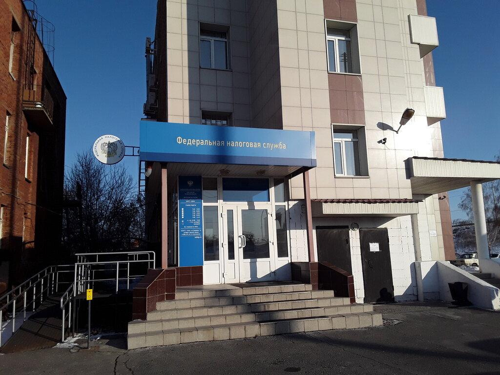 tax auditing — Ifns Rossii po Kirovskomu administrativnomu okrugu g. Omska — Omsk, photo 2