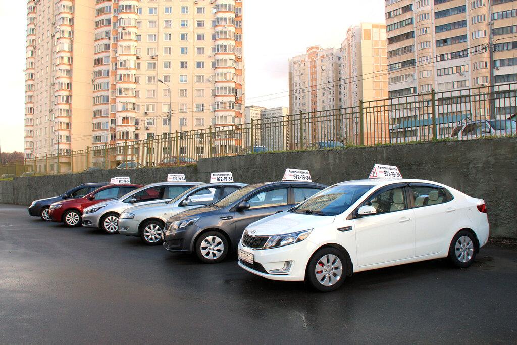 автошкола — ОСТО МАИ — Москва, фото №2