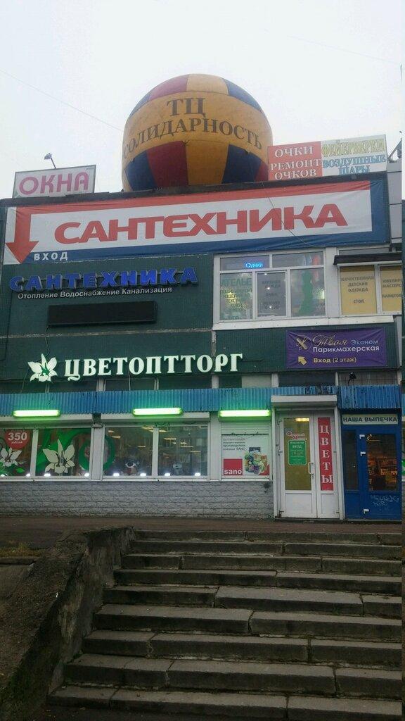 остекление балконов и лоджий — Лорел — Санкт-Петербург, фото №1
