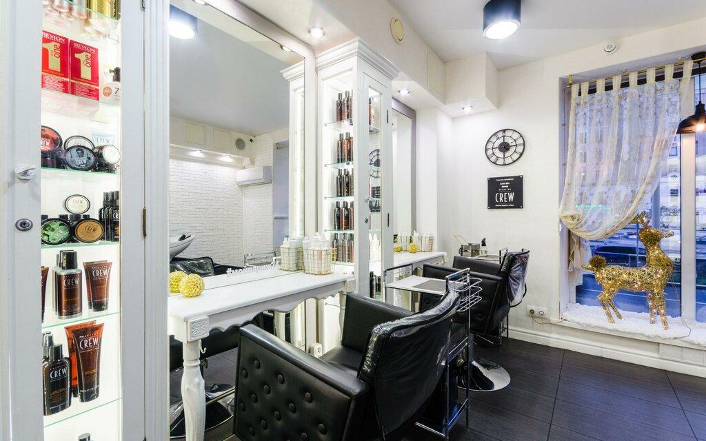 салон красоты во франции фото с названиями бани, сауны
