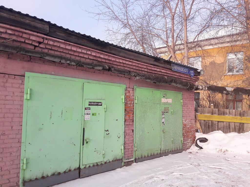 можно улица черняховского в кемерово фото ждёт