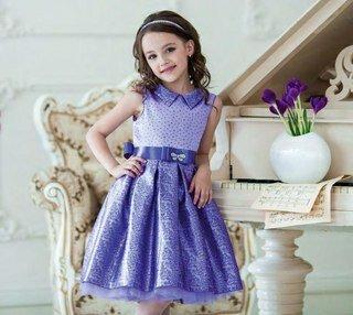 500ec525366 интернет-магазин — Интернет-магазин детской одежды Класс ДВ — Хабаровск