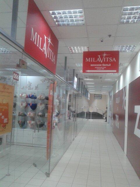 Магазин женского нижнего белья в ульяновске элегантное кружевное белье