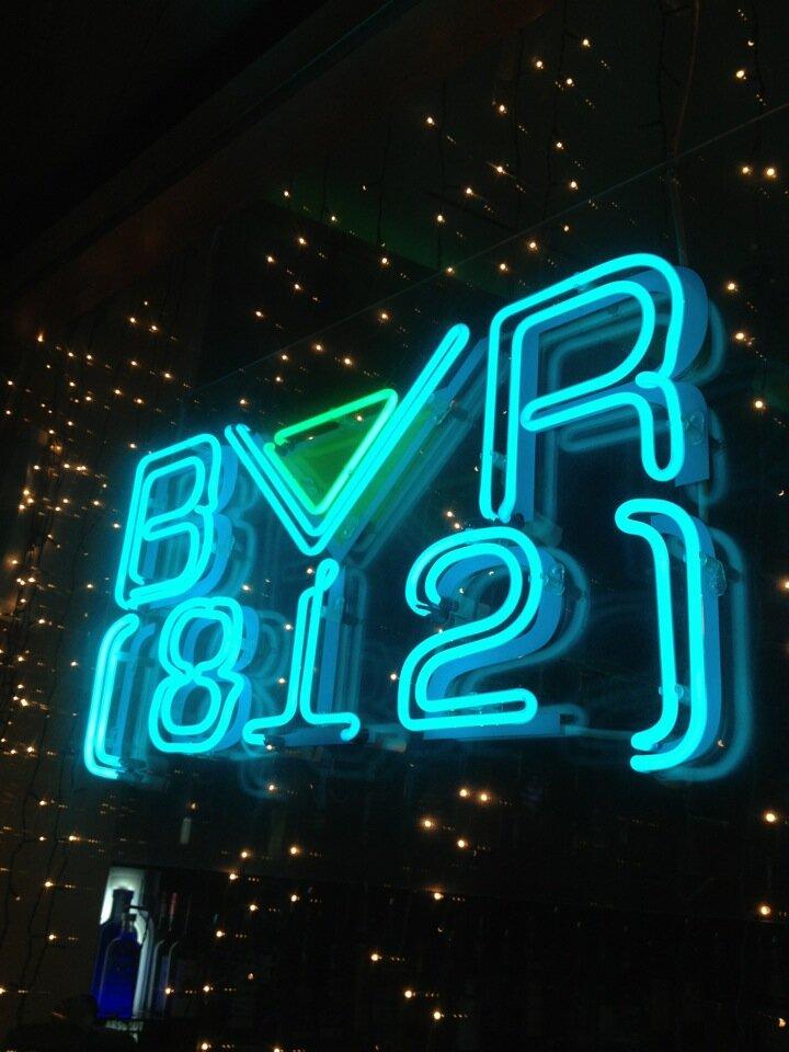 pub, bar — Bar 812 — Saint Petersburg, фото №4