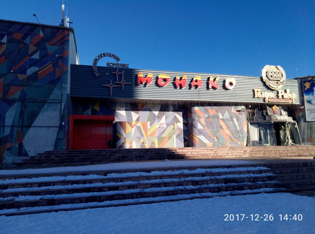 Астраханский клуб монако