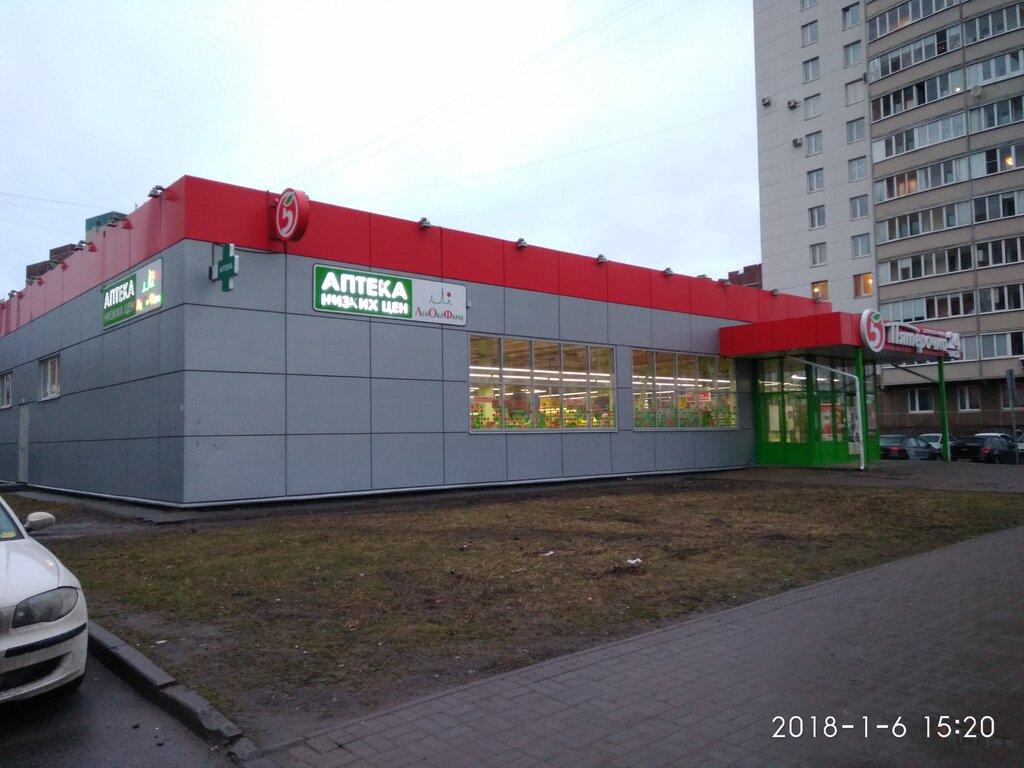 аптека — ЛенОблФарм — Санкт-Петербург, фото №4