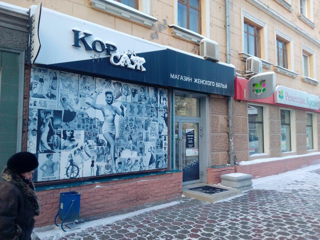 Омск магазин корсаж женского белья каталог вакуумный массаж на аппарате матрикс