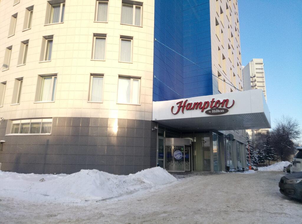 гостиница — Hampton by Hilton Voronezh — Воронеж, фото №8
