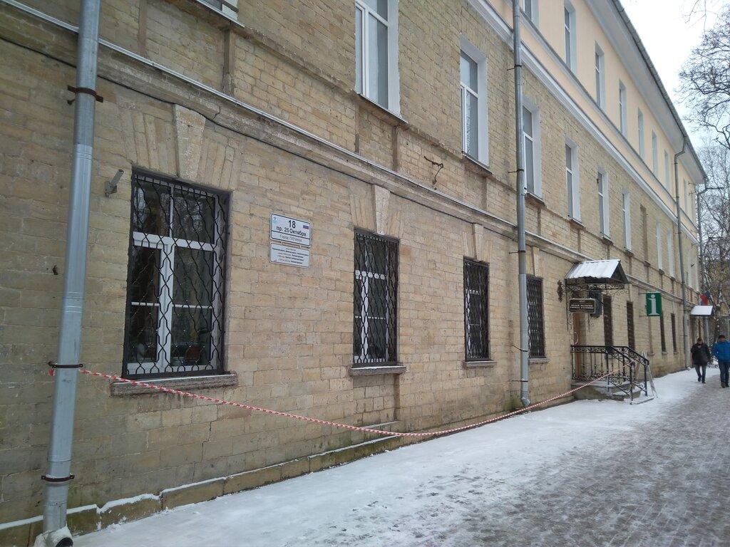 музей — Музей истории Гатчины — Гатчина, фото №2