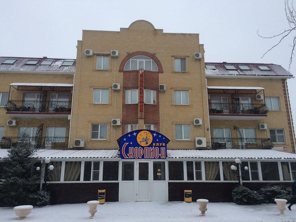 Ночной клуб волгодонске взрыв в москве в клубе