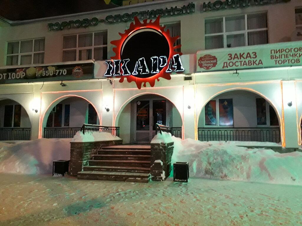Отзывы о ночных клубах череповец клуб шоссе в москве адрес