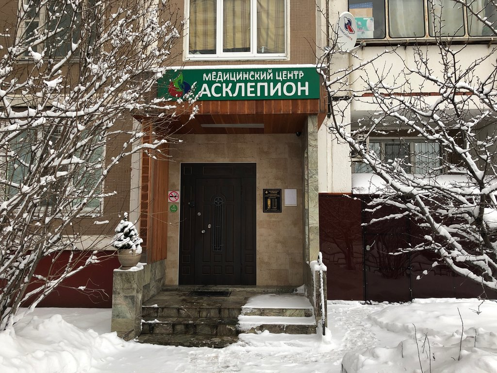 медцентр, клиника — Асклепион — Москва, фото №6