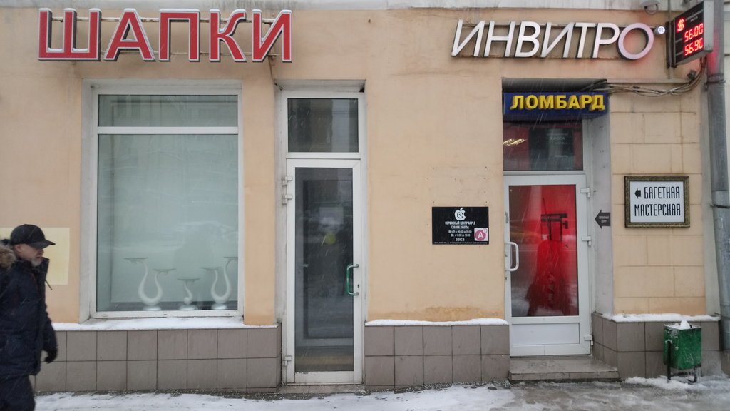 Ломбарды на проспекте мира москвы ломбард антиквариата в москве