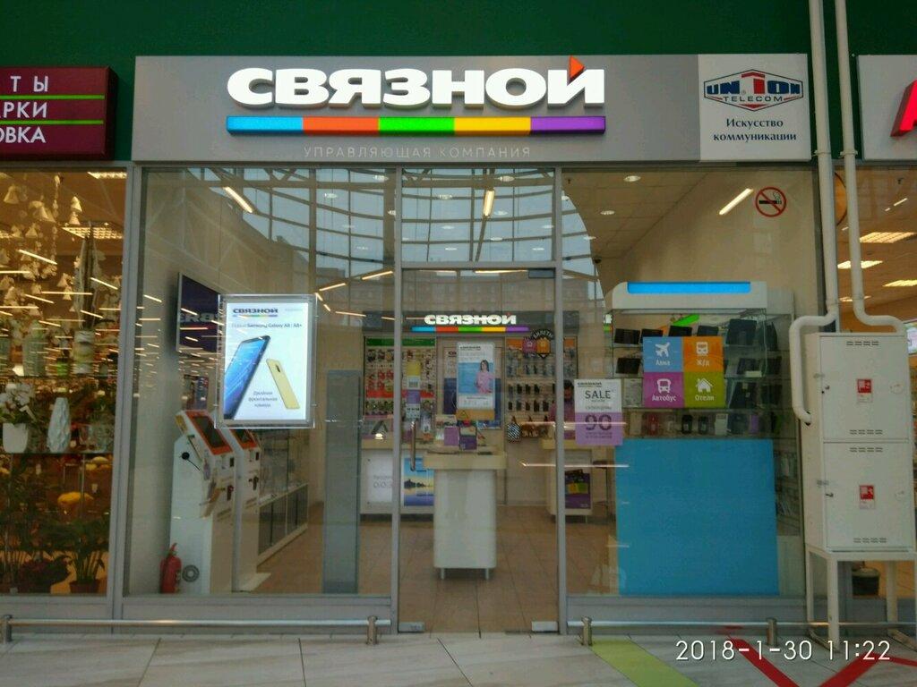 Связной печать фотографий петербург