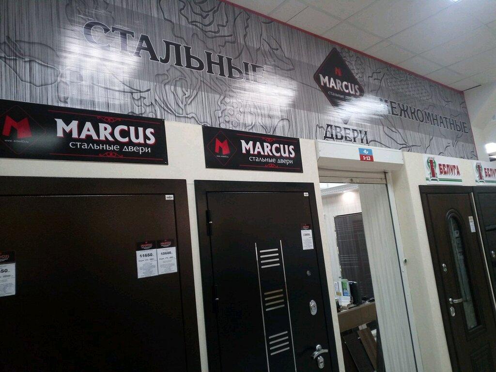 двери — Marcus — Самара, фото №1