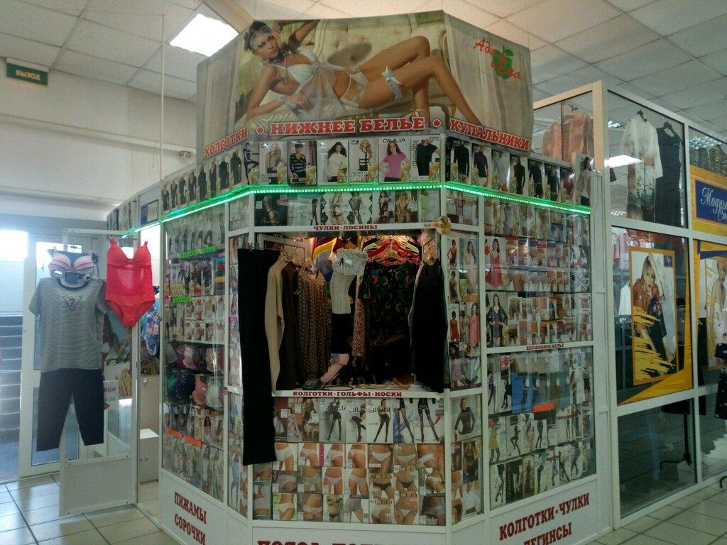 Магазины женского белья в красноярске импульсный массажер меркурий
