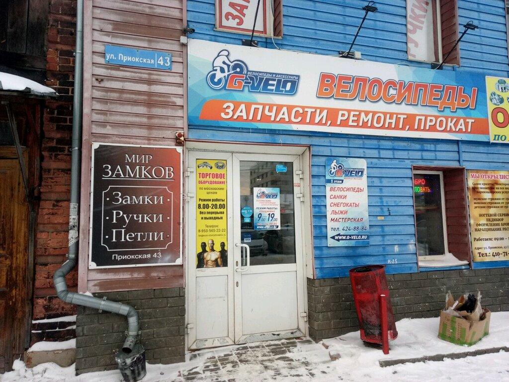 bicycle shop — Bike shop G-Velo — Nizhny Novgorod, photo 2