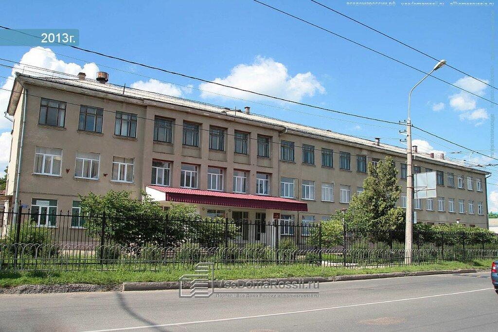 Центр бухгалтерского обслуживания муниципальных учреждений бланк декларации 3 ндфл на 2019 год