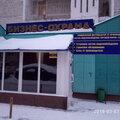 Бизнес-охрана, Услуги охраны людей и объектов в Советском