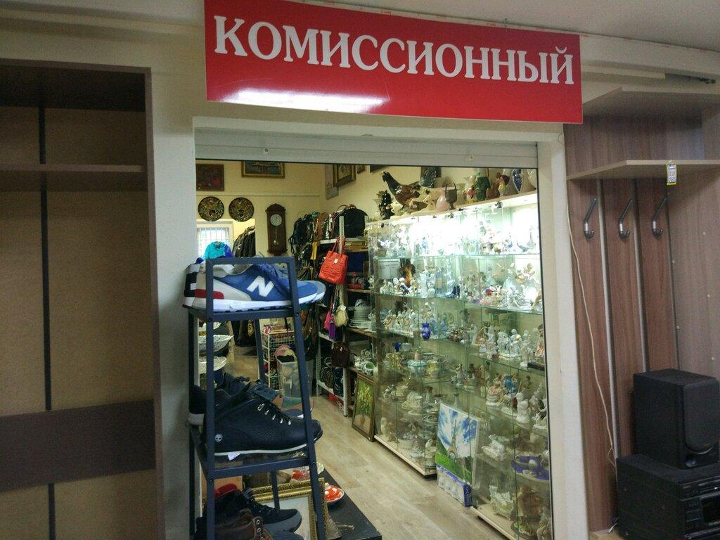 Московский Комиссионный Магазин Проспект Вернадского