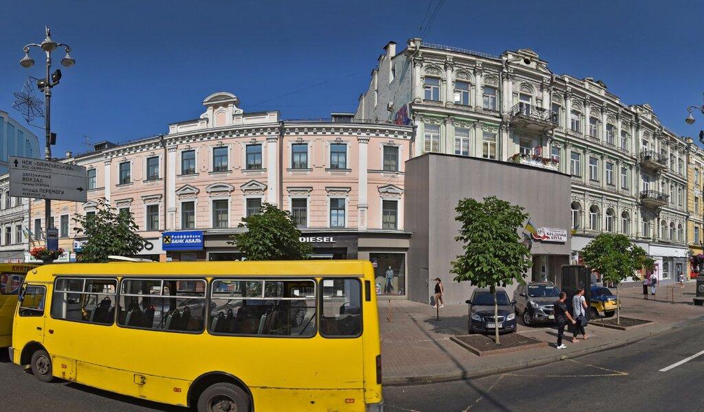 3e79672f Панорама ремонт телефонов — Сервисный центр ServiceInUA.com — Киев, фото №1