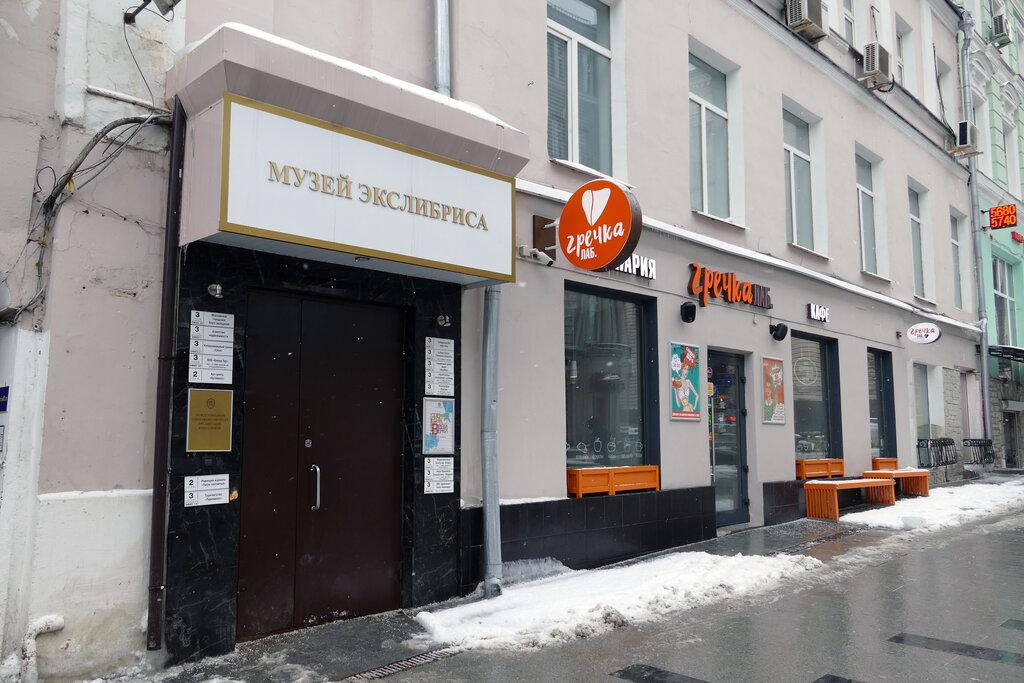 vape shop — Papiroska. rf — Moscow, фото №1