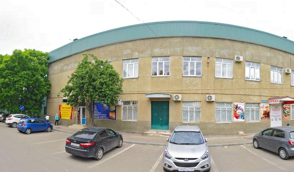 Панорама магазин ткани — Магазин Мир тканей, ИП Дагмаш Ияд Ареф — Краснодар, фото №1
